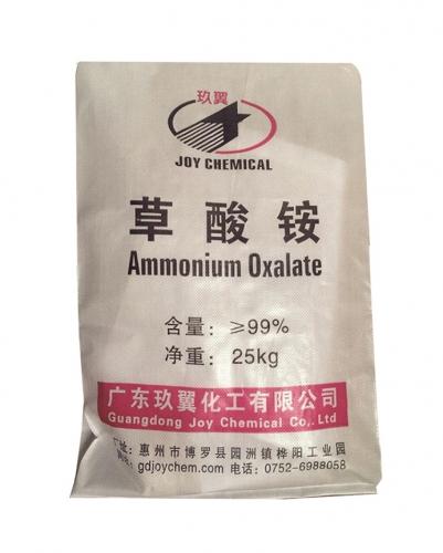 Ammonium oxalate